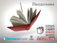Beogradski sajam knjiga 2008