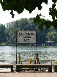 Prevoz čamcem za Adu Međicu