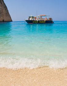Turistički brodić